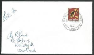 NEW ZEALAND 1971 7c fish on cover RTPO Main Trunk railway Wellington cds...66343