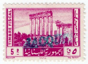 (I.B) Lebanon Revenue : Duty Stamp 5pi