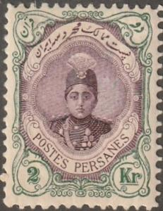 Persian stamp, Scott# 494, mint hinged, 2KR, green/red vio., perf 11.5, #L-177