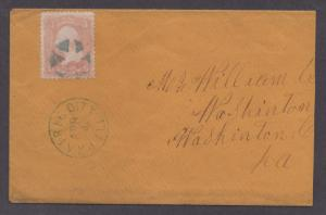 **US 19th Cent Cover SC# 65 Prairie City, IL 4/4 CDS + Fancy Cancel, No Contents