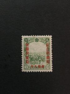 China stamp, Manchuria, rare overprint, unused, Genuine,  List 1879