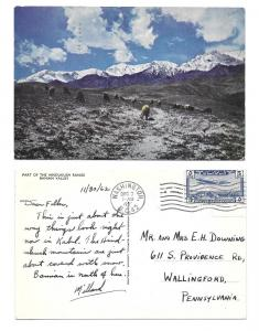 Afghanistan Diplomatic Pouch Mail to US Sc C38 Washington DC