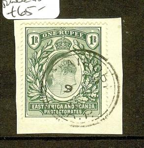 EAST AFRICA AND UGANDA  (P2205B)  KE 1R SG26 SON CDS ON PIECE VFU