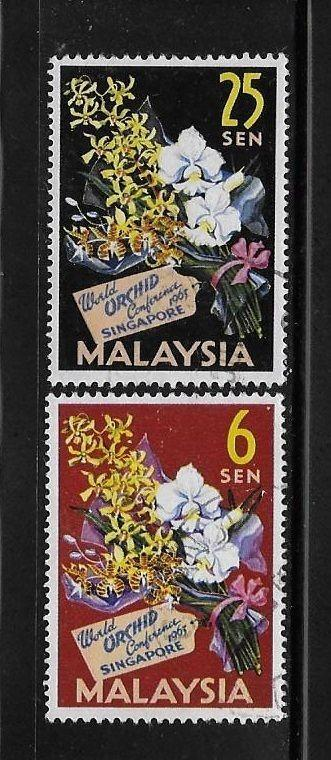 Malaysia 1963 4th world orchid conference Singapore Used A195
