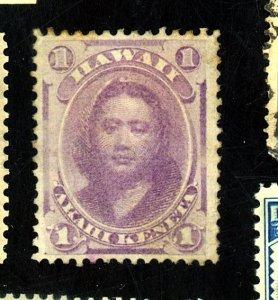 HAWAII 30A MINT FVF NG HR Cat $55