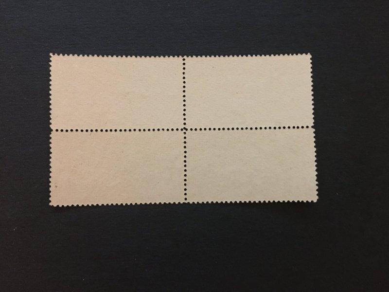 china air stamp stamp block, unused, list#228
