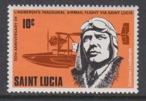 St Lucia 469 MNH VF