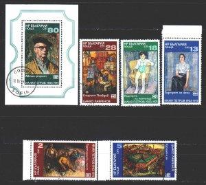 Bulgaria. 1976. 2517-21, bl64. Painting, paintings. USED.
