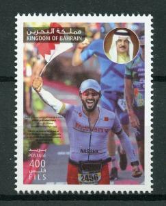 Bahrain 2018 MNH Ironman World Championship Triathlon 1v Set Sports Stamps