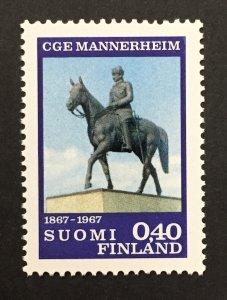 Finland 1967 #446, Mannerheim, MNH.