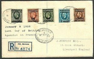 MOROCCO AGENCIES 1938 Registered cover ex FEZ - last day Br PO.............73669