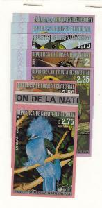 Equatorial Guinea, MI: 483-96, Birds Imperf Singles, MNH