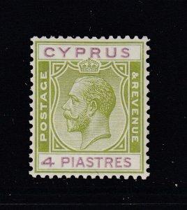 Cyprus, Sc 101 (SG 110), MLH