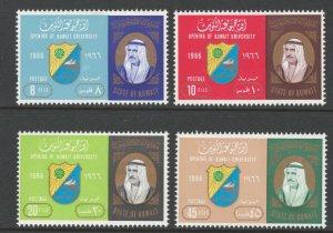Kuwait 1966 30th Opening of Kuwait University Scouts Scott # 341 - 344 MNH