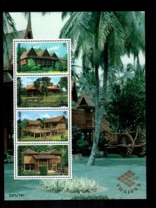 Thailand 1754a   MNH cat $ 17.50 aaaa sheet