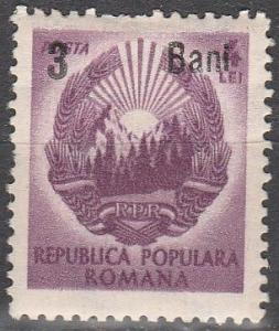 Romania #830 F-VF Unused CV $2.50 (S4130)