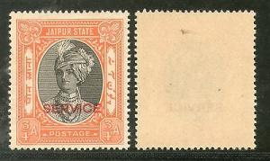 India Jaipur State ¾An King Man Singh Service Stamp SG-O24 Cat. £2.50 MNH