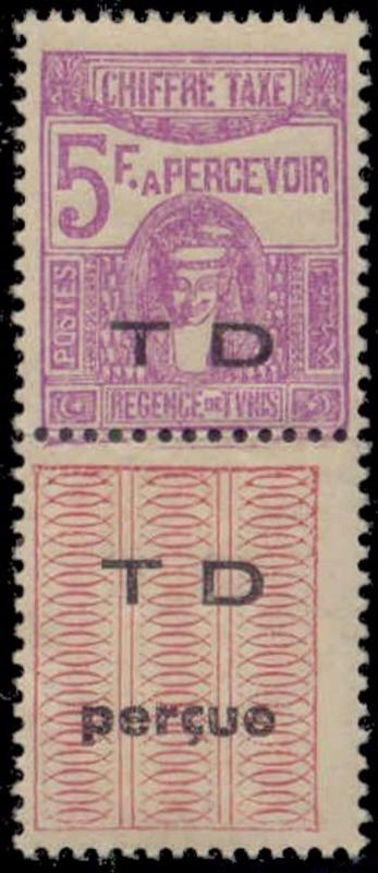 Tunisia 1945-7 'TD' Overprint on 5F Postage Due Stamp w/Receipt