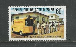 Ivory Coast Scott catalogue # 503 Unused Hinged See Desc