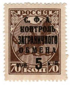 (I.B) Russia Revenue : Philatelic Exchange Tax 5k on 70k OP