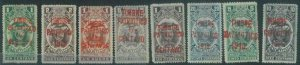 88754 - ECUADOR - STAMPS -  Set of 12 stamps with PATRIOTIC OVERPRINT not in YVT