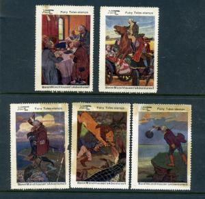 Wentz Baron Munchhausen Complete Set of 5 Large Cinderella POSTER STAMPS (Lot W4