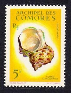Comoro Is. Sea Shell Turbo marmoratus 1v 5f SG#26 SC#51 MI#45