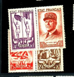 France #B153-157 MINT FVF OG NH B165 Red offset on gum Cat $75