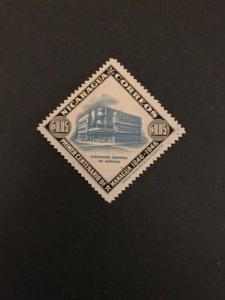 Nicargua 1947 #702, MNH SCV $.25