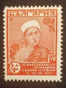 Bulgaria 275, 'Yunak' Costume, 1935, MHOG, Cat. value - $8.00
