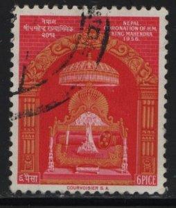NEPAL, 85, USED, 1956, THRONE