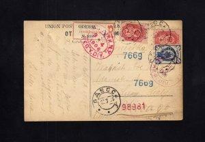UKRAINE: 1906 Registered Post Card to USA