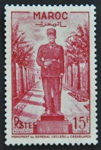 DYNAMITE Stamps: French Morocco Scott #265 – UNUSED