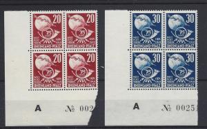 Germany (Rhein-Palatinate),6N41-42, UPU Type Blks(4),**MNH**