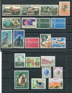 D123650 Monaco MNH Year 1971 21 values incl. Sc. C72A