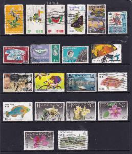 Hong Kong a selection of used commems etc
