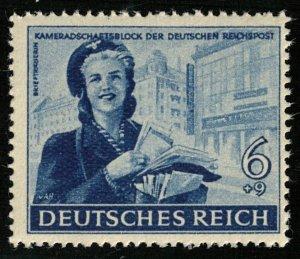 Reich, 6+9 Pf, Germany (4121-Т)