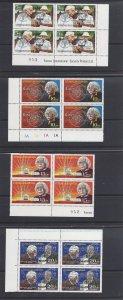 Nicaragua, SG.2221-27, Unissued Einstein Ovpt Blocks (4),MNH