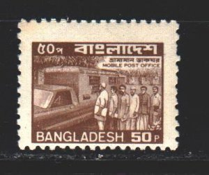Bangladesh. 1983. 206 from the series. Mobile mail. MNH.