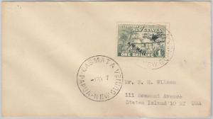 51957 - PAPUA NEW GUINEA -  POSTAL HISTORY - COVER from CASMATA - AIRPLANES