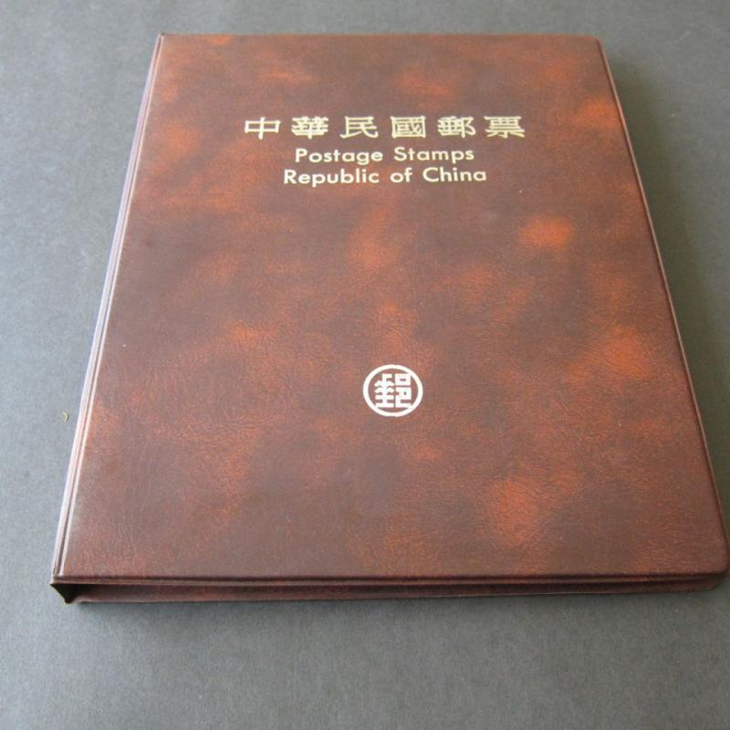 Taiwan Stamp 1980 Year album ( details pictures on descriotion) Or stamps Only