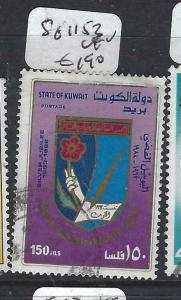 KUWAIT   (PP1305B)  SILVER JUBILEE  SG 1153  VFU