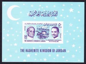 Jordan Pope Paul's 1 Visit MS imperforated SG#MS665