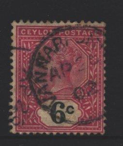 Ceylon Sc#134 Used