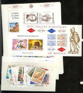 Monaco Scott 1987-2036,2022a Mint NH (1996 Year Set) - Catalog Value $216.75