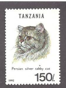 Tanzania  Scott 967F  MNH