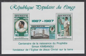 Congo People's Republic 800a Souvenir Sheet MNH VF