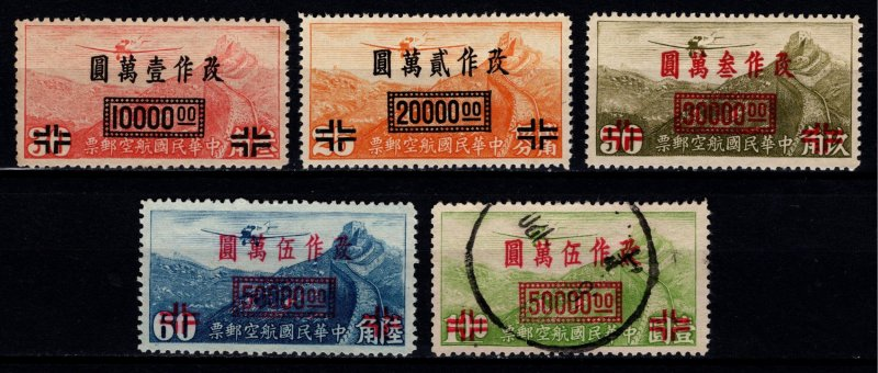 China 1948 Airmail, F-13 over Great Wall & Re-val. Surch., Set [Unused/Used]