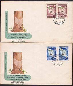 MALAYA 1960 Rubber in pairs on 2 FDCs.......................................9095