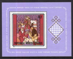 Mongolia 1208 Chess Souvenir Sheet MNH VF